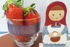 大きなイチゴ【2020年2月】